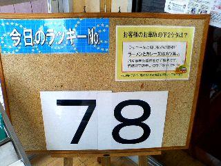kinuko2_004.jpg
